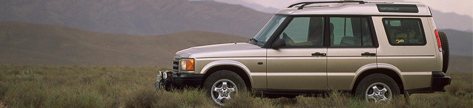 Land Rover car insurance